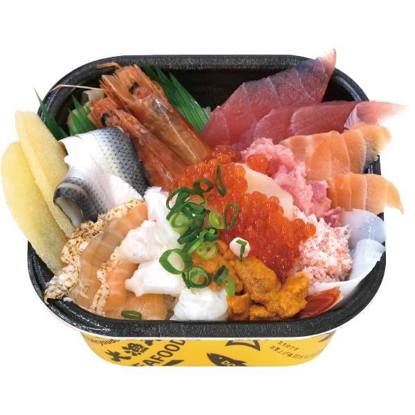 七尾海鮮丼